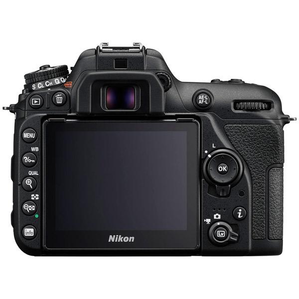 Fotoaparat Nikon D7500 18-140 8814111 - 3