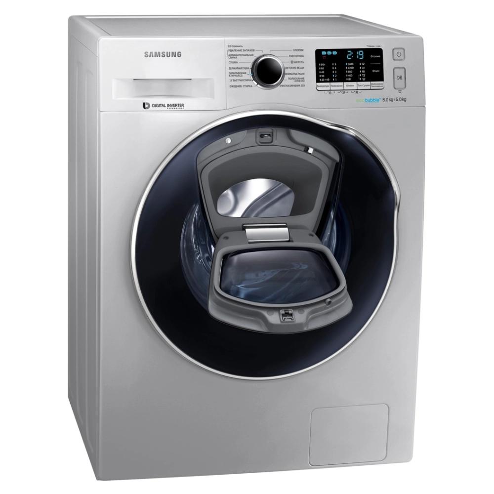 Paltaryuyan Samsung WD80K5410OS/LP 0R2J5ADK700169 - 3