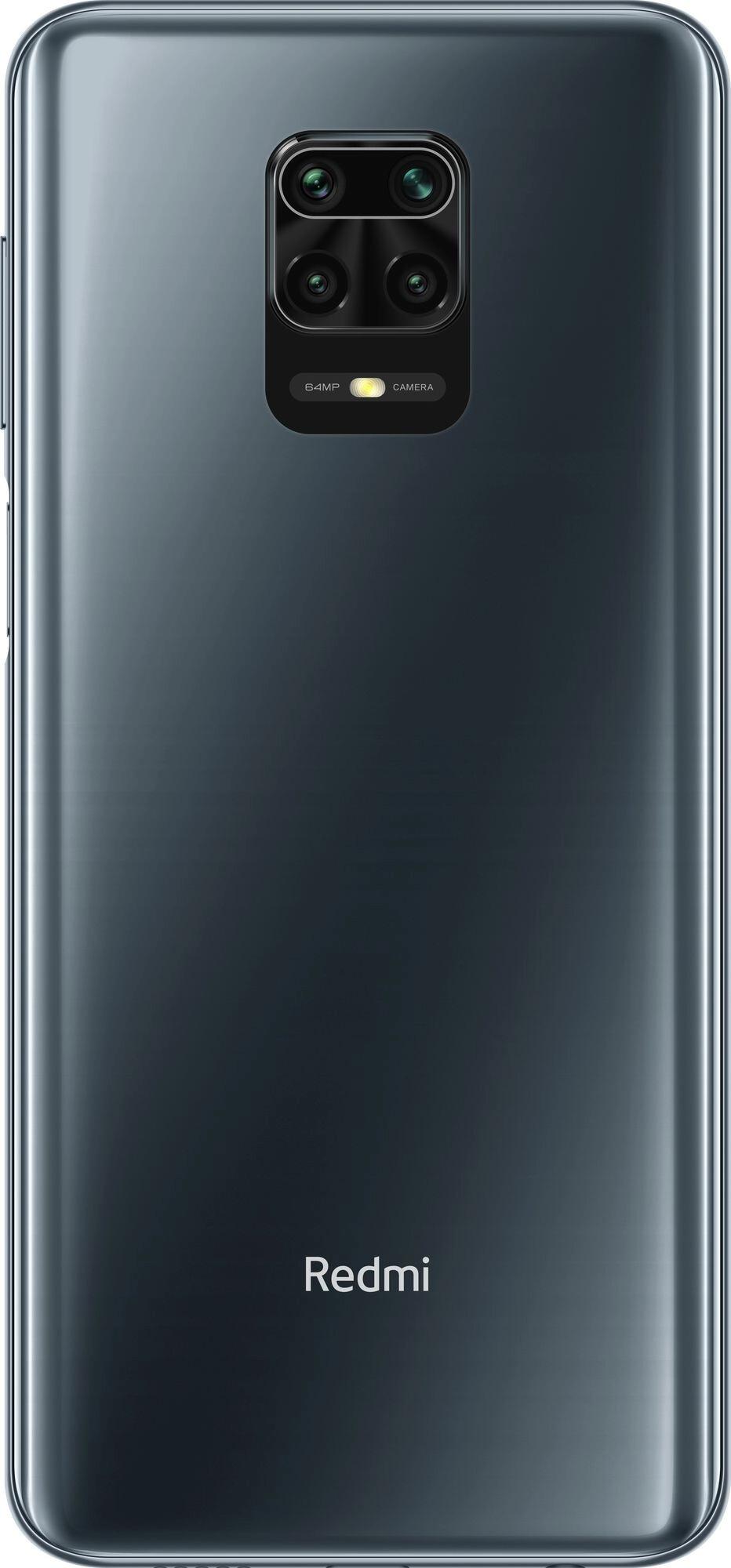 Xiaomi Redmi Note 9 Pro 6/128GB 867407053548318 - 3
