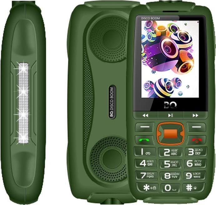 BQ-2825 Disco Boom 359955098218300 - 4