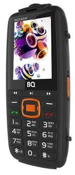 BQ-2825 Disco Boom 359955098218300 - 2