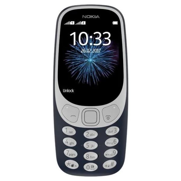 Nokia 3310 DS 355810097776242 - 1