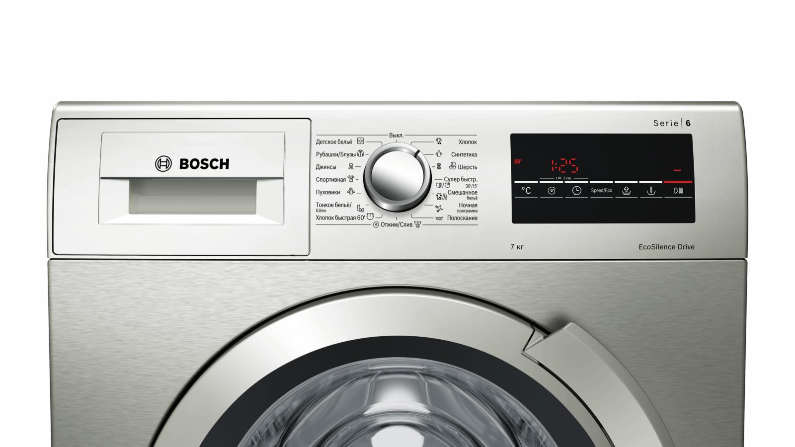 Стиральная машина Bosch WLL2426SOE 00508684199090002852 - 4